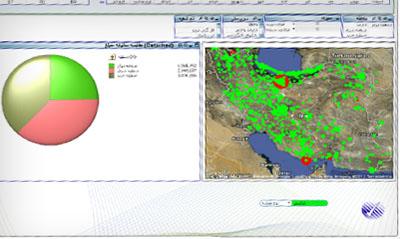صفحه نمایش جغرافیایی اطلاعات